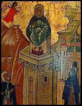 pillar saint